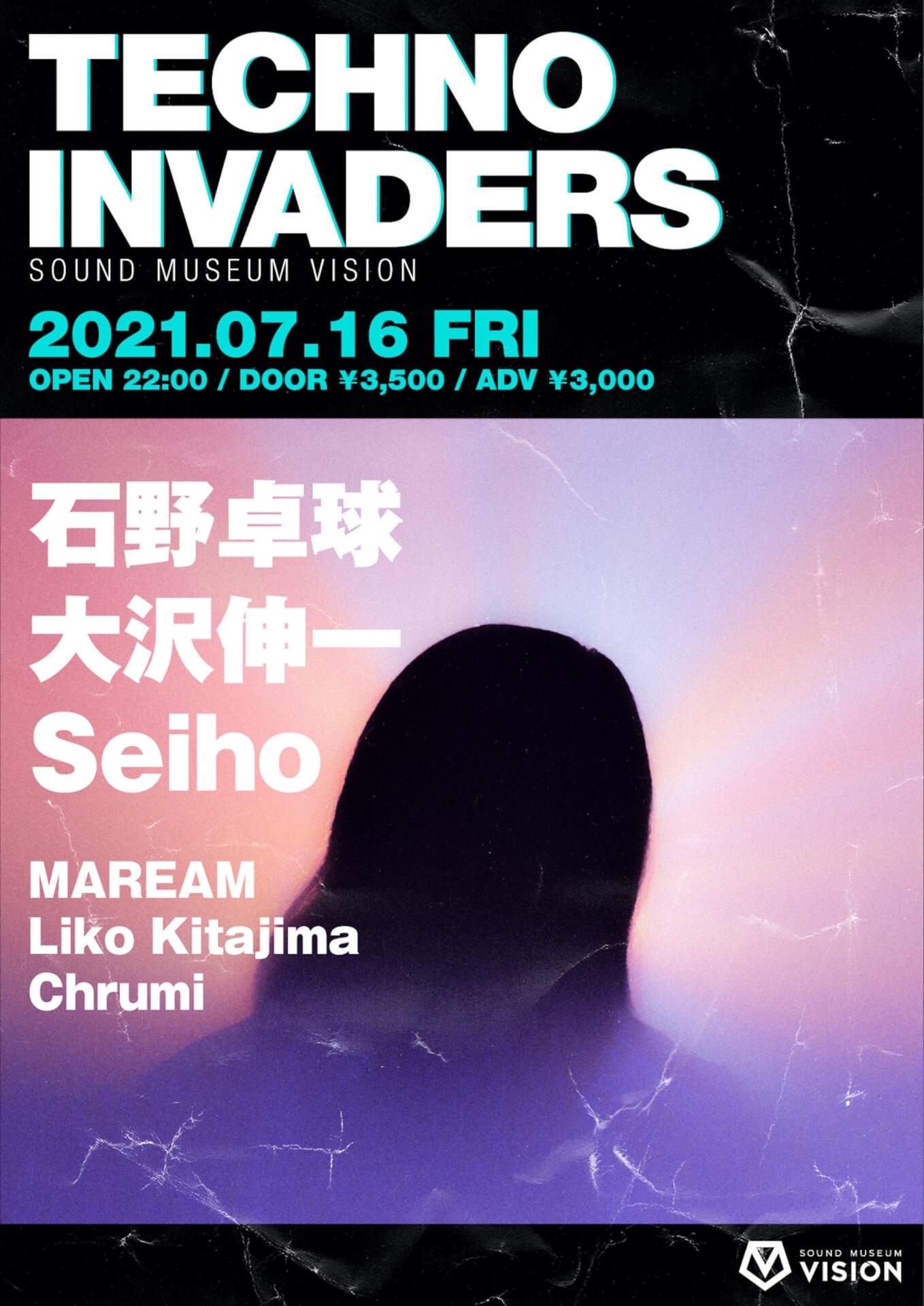 <TECHNO INVADERS>が待望の再開!石野卓球、大沢伸一、Seihoらが参戦 music210615_techno-invaders2