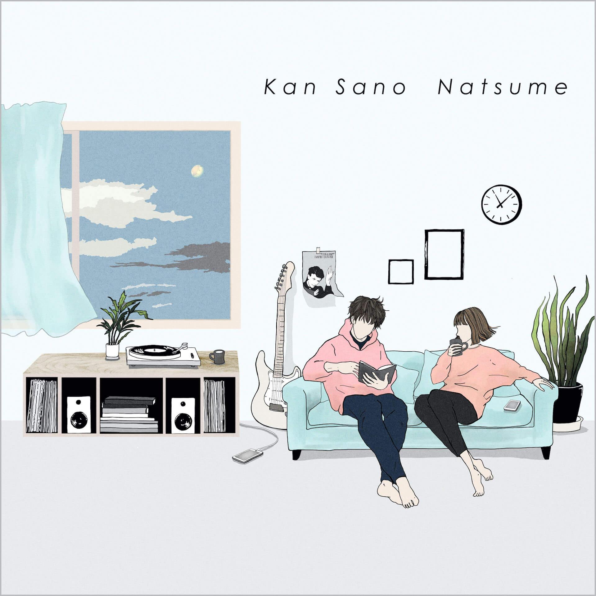 """バカリズム脚本ドラマ『住住』のKan Sanoによる主題歌""""Natsume""""が待望の7インチ化リリース決定! music210618_kansano2"""