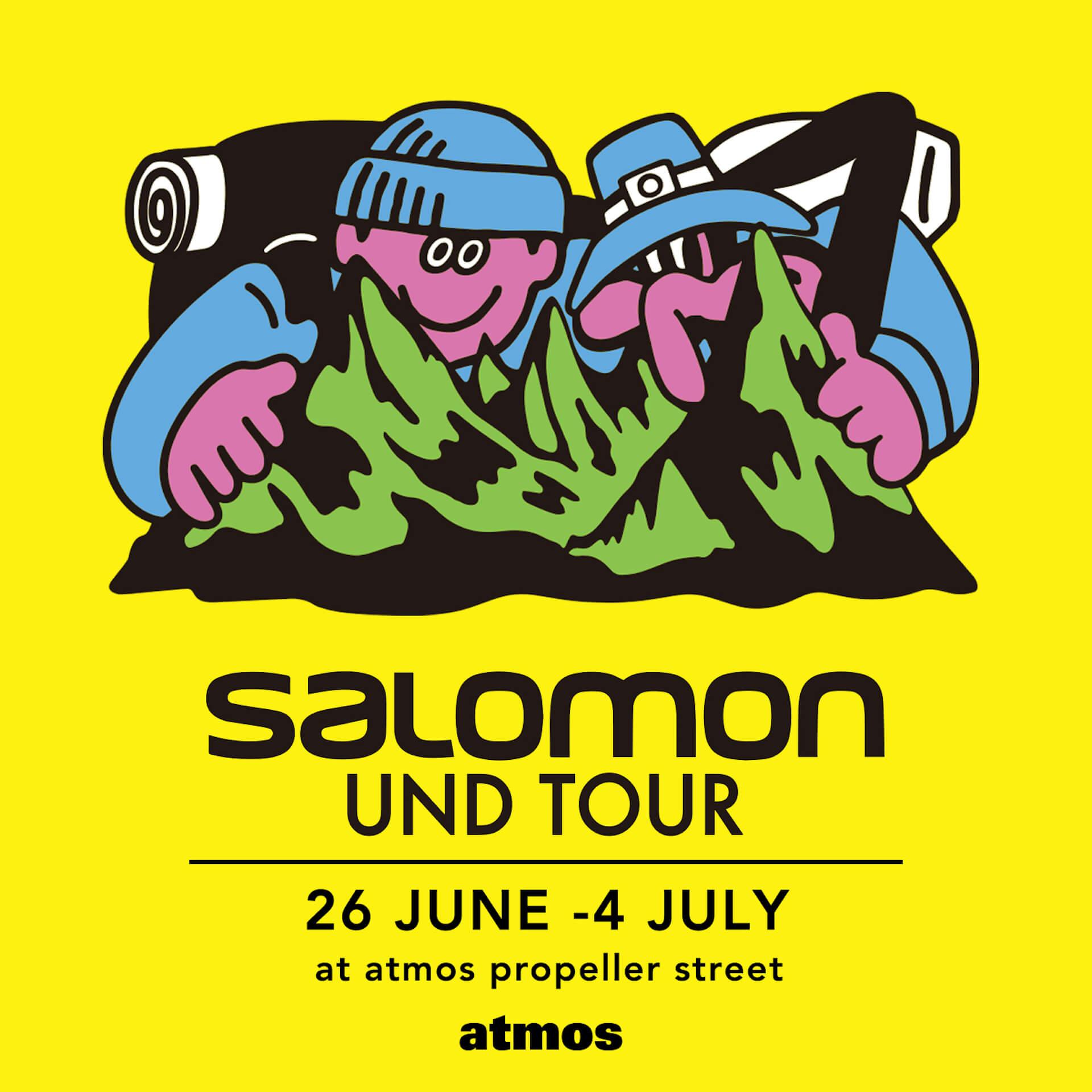 イラストレーターFACE、SHINKNOWNSUKEによるアートユニットUNDによる<First steps with Salomon〜UND TOUR〜>アート展が開催! Fashion210622_und_atoms20
