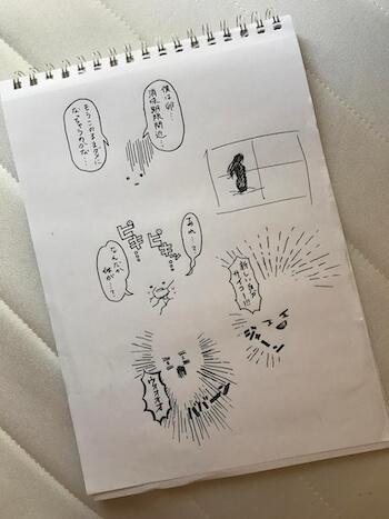 チェキでおウチDIY「4コマ漫画と窓」/趙燁 LifeFashion200626_cheki-chohikaru1