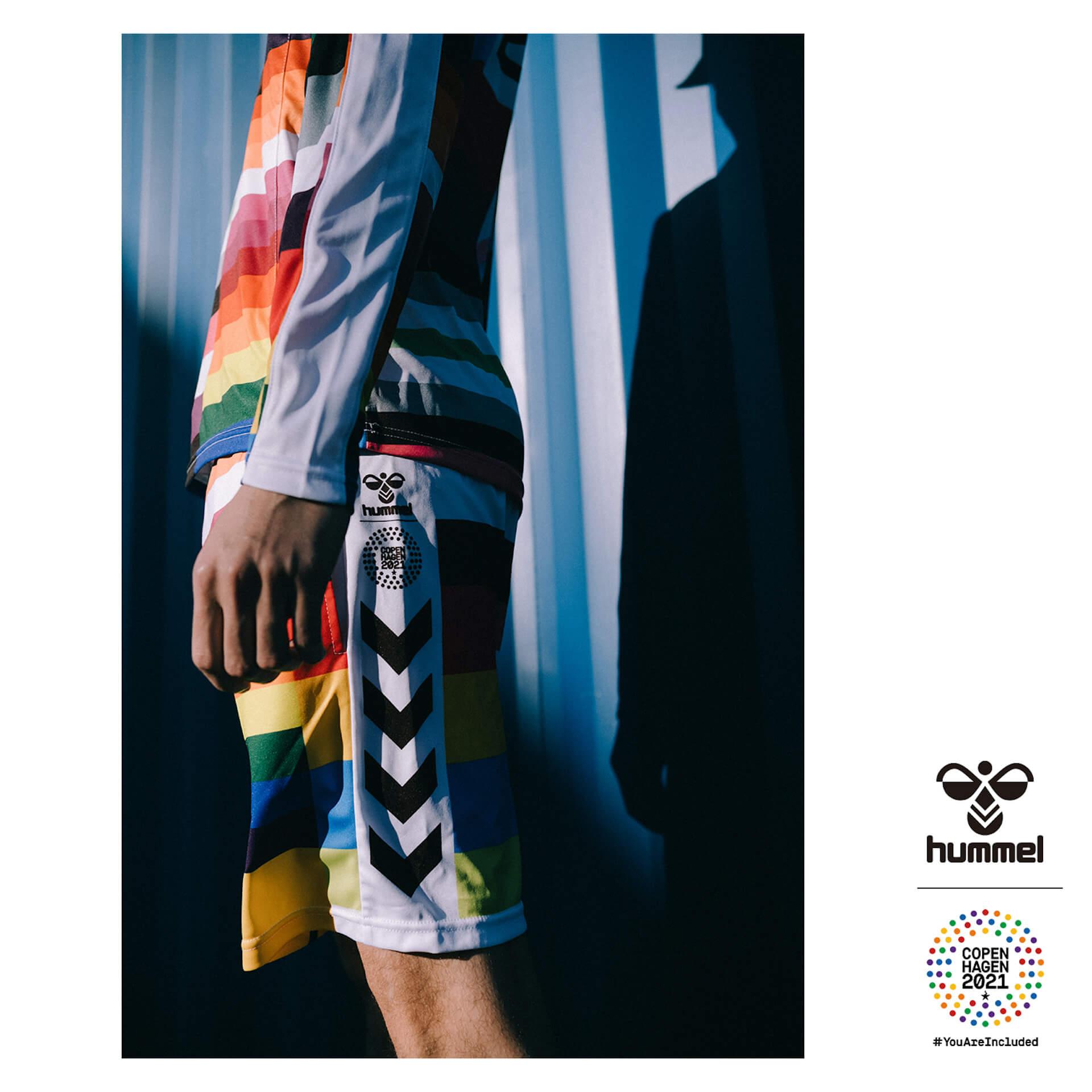 多様性を祝福する「ヒュンメル×コペンハーゲン 2021」コラボグッズが限定発売! Fashion_210706_hummel17