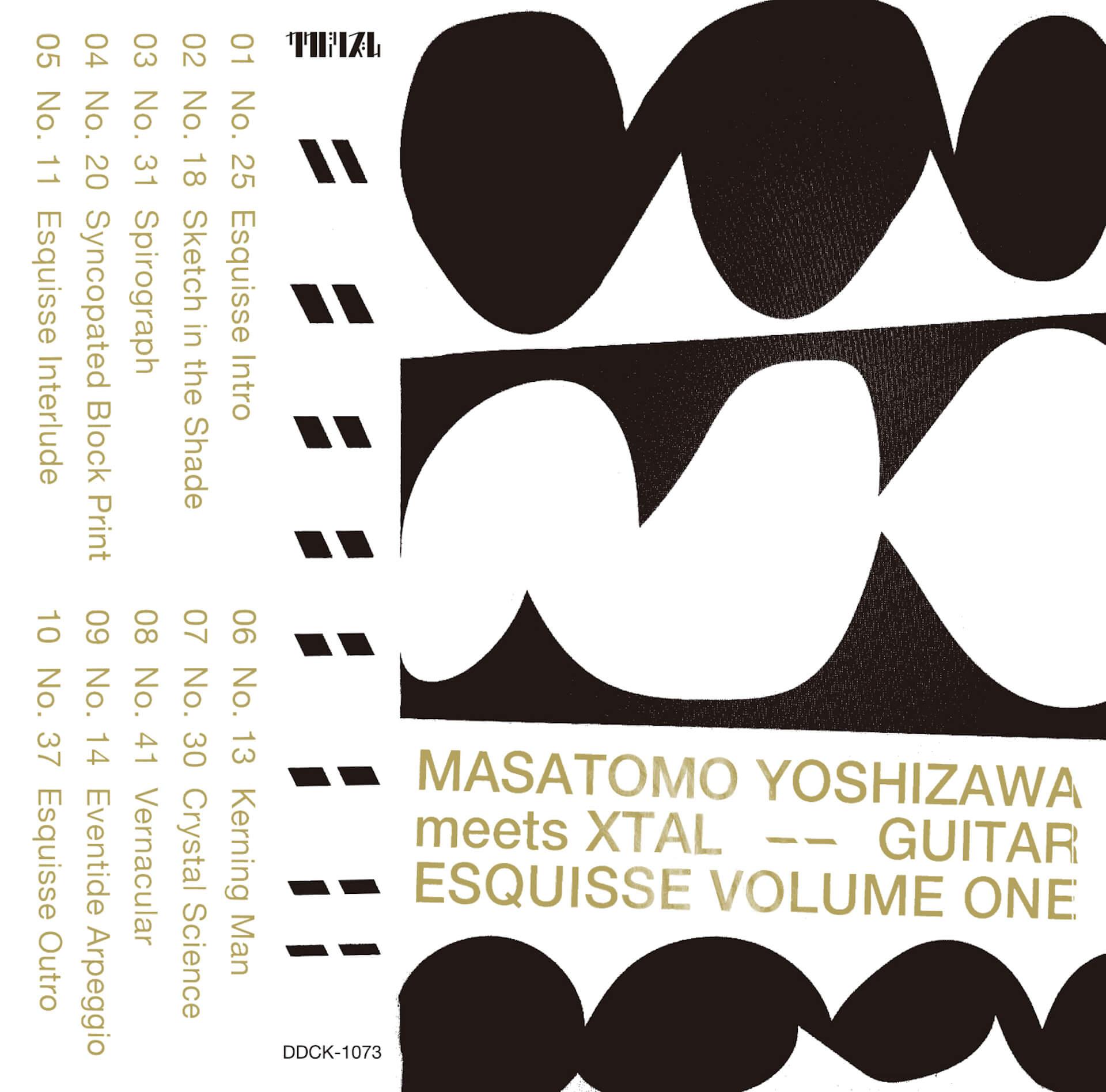 YOUR SONG IS GOODのGt吉澤成友初のソロ作『Guitar Esquisse Volume One』がリリース決定! music_210721_masatoyoshizawa2