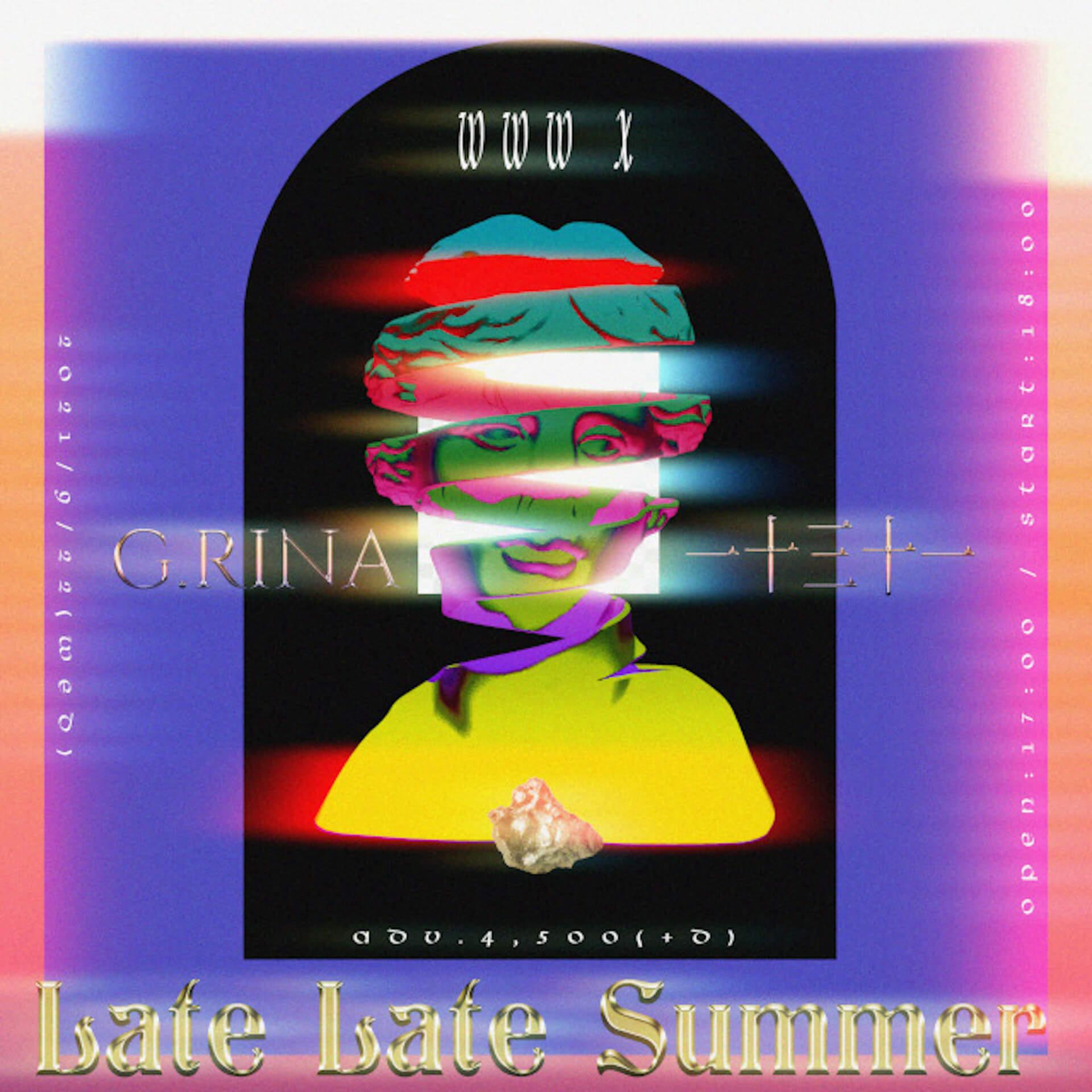G.RINAと一十三十一が初共演を飾る<Late Late Summer>をWWW Xにて開催決定! music210816_grina-hitomitoi_1