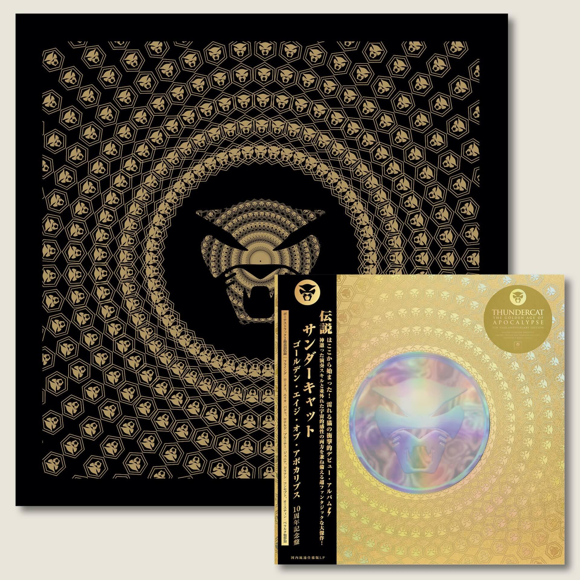 Thundercat『Golden Age of Apocalypse』10周年記念盤がリリース決定!Flying Lotusプロデュースの傑作 music210916_thunder_cat-05
