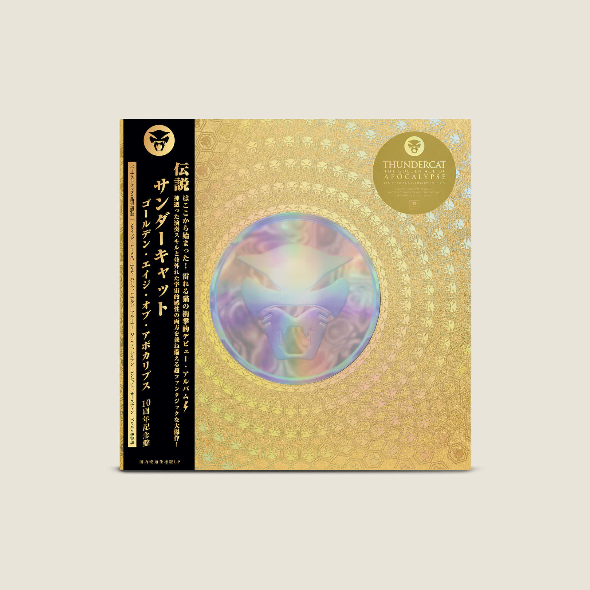 Thundercat『Golden Age of Apocalypse』10周年記念盤がリリース決定!Flying Lotusプロデュースの傑作 music210916_thunder_cat-04
