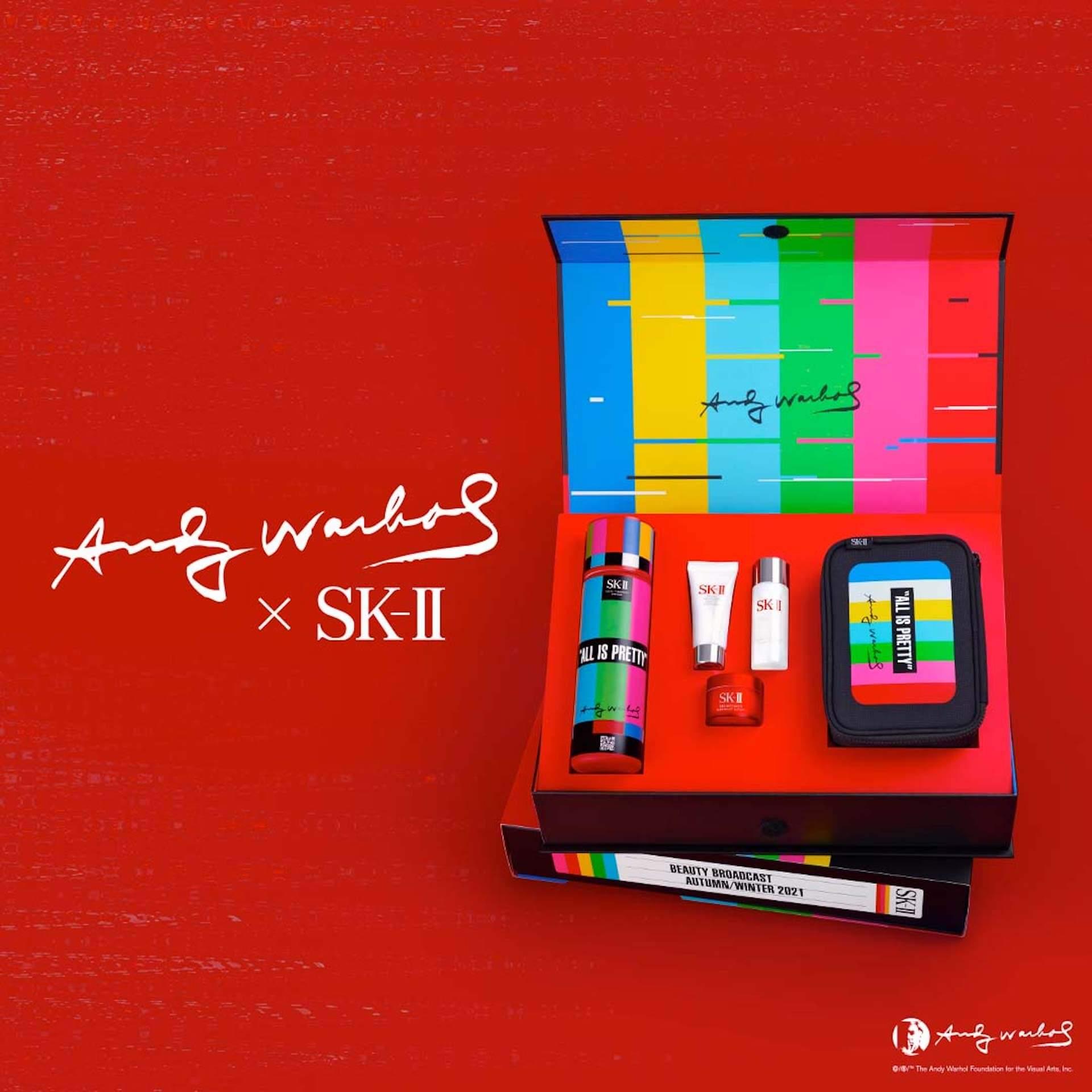 SK-IIから今だけの「ピテラ(TM) エッセンス アンディ・ウォーホル限定版コフレ」が数量限定で登場! music211011_sk2_andy_warhol_01