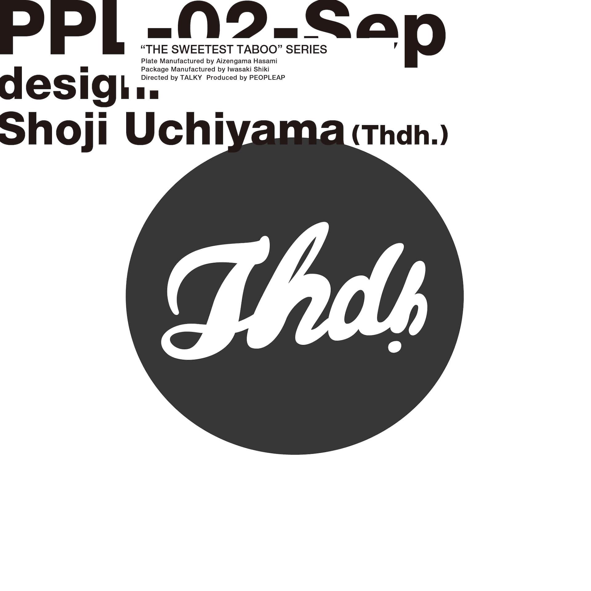 PEOPLEAPが13名のデザイナーをフィーチャーしたポップアップ展をEQUALAND SHIBUYAで開催!サトウ アサミ、中山信一らが参加 art211011_peopleap_014