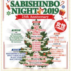 SABISHINBO NIGHT 2019