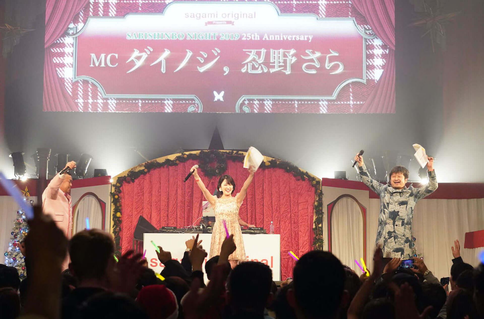 3,000人が出会う一夜!りんごちゃん、t-Ace等々出演のsagami original presents<SABISHINBO NIGHT 2019>25周年目のイベントレポート music191224_sabishinbo2019after_5-1920x1269