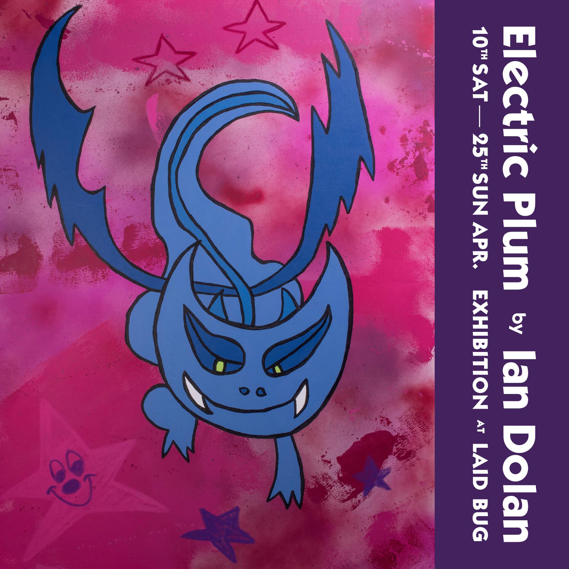 Day By Dayのフロントマン、Ian Dolanによる個展<Electric Plum>がLAID BAGにて今週開催! art210406_iandolan_4