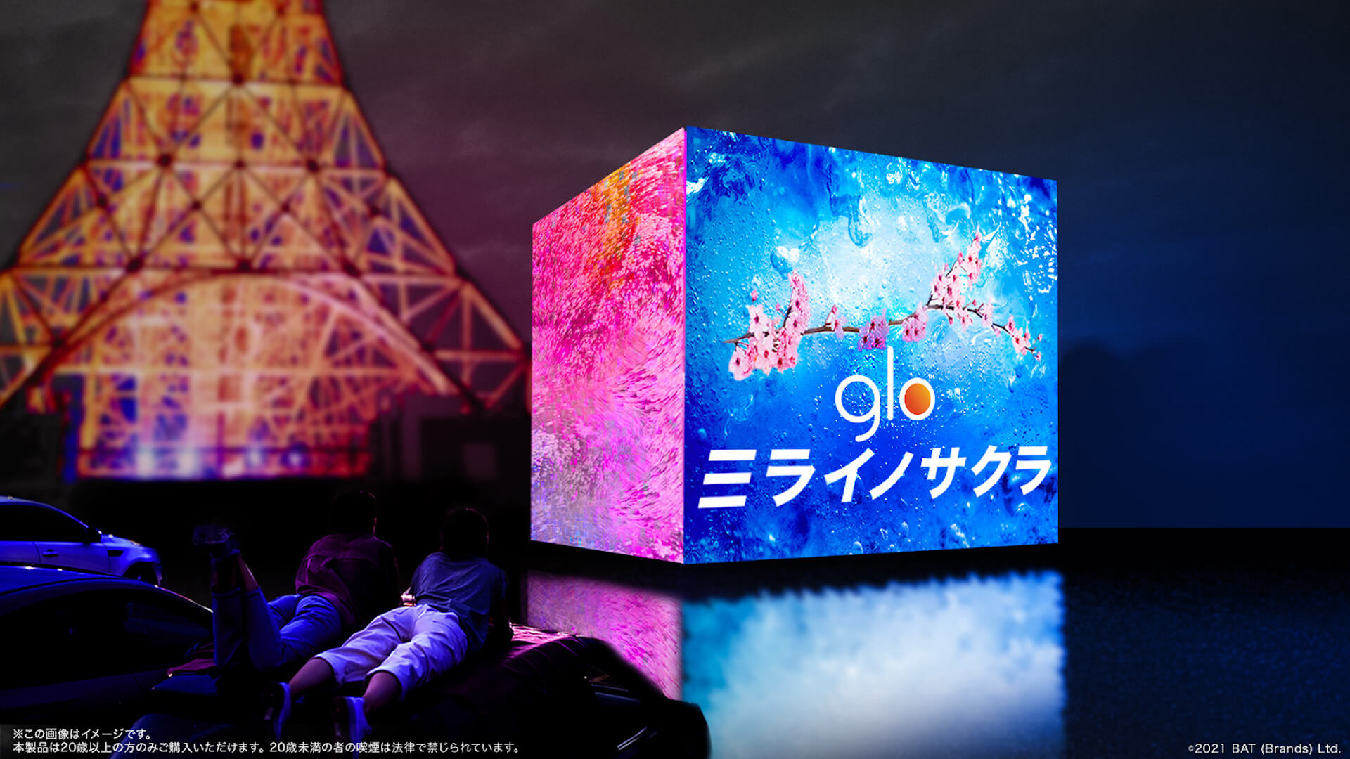 gloとblock.fmによるIGライブ「#ミライノサクラ」が開催決定!SKY-HI、☆Taku Takahashi、tofubeatsらが桜色のステージでライブ music210406_glo-blockfm-210406_7