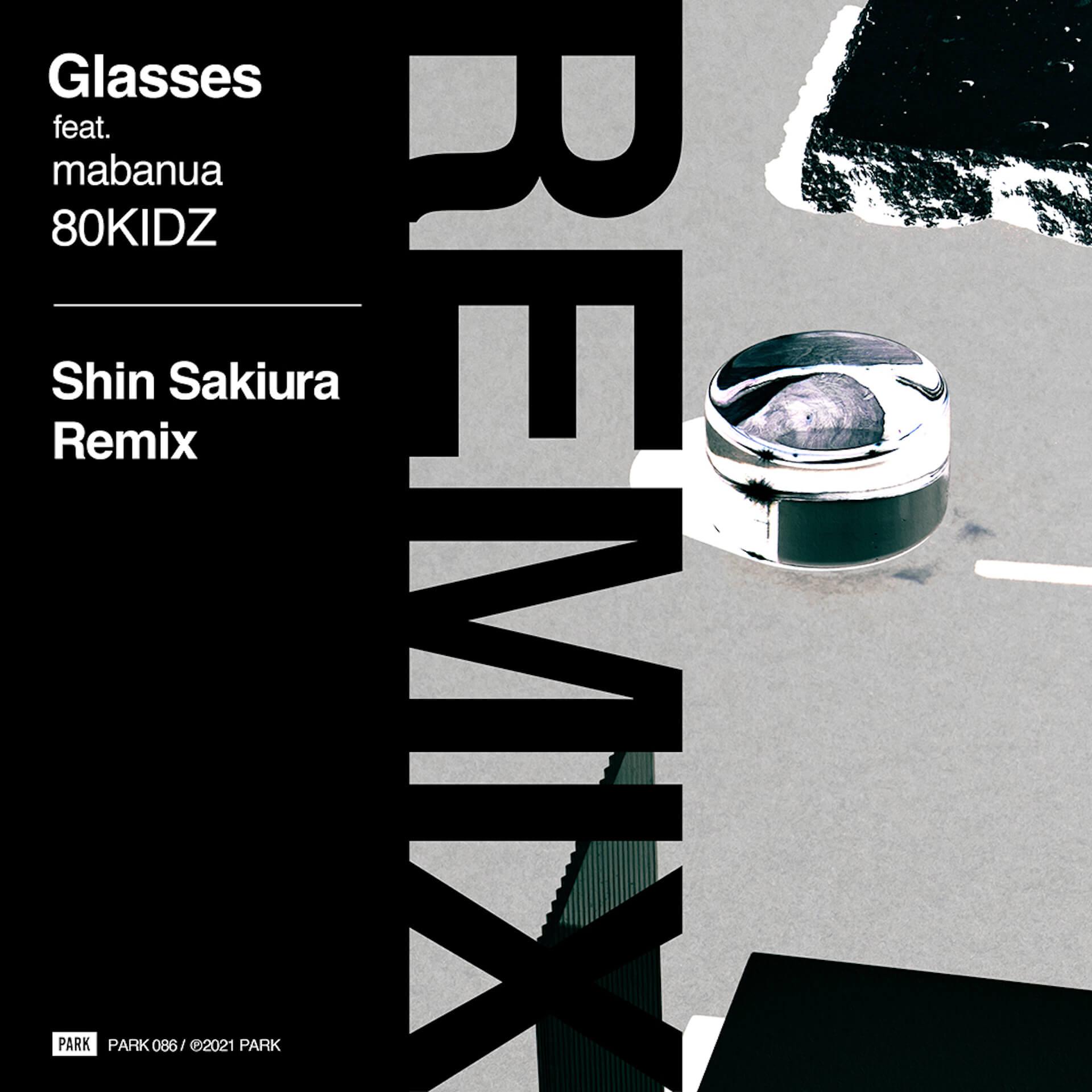 "80KIDZとmabanuaのコラボ楽曲""Glasses""をShin Sakiuraがリミックス!7インチレコードのB面にも収録決定 music210408_80kidz-210408_1"