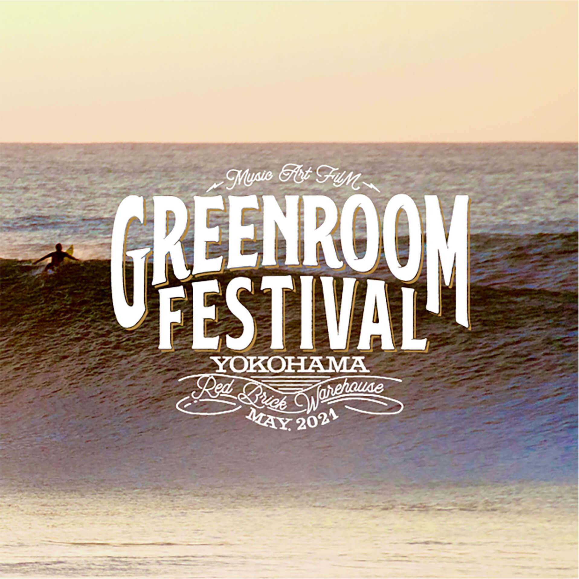<GREENROOM FESTIVAL'21>ART AREA出展アーティストが発表!Yusuke Hanai、Koji Toyodaら計16組 music210413_greenroomfestival-210413_6
