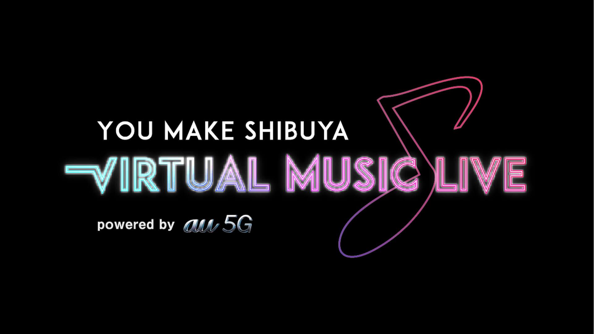 バーチャル渋谷にライブハウスがオープン!音楽ライブ<YOU MAKE SHIBUYA VIRTUAL MUSIC LIVE>総勢100組のラインナップが発表 music210414_virtualshibuya-210414_6