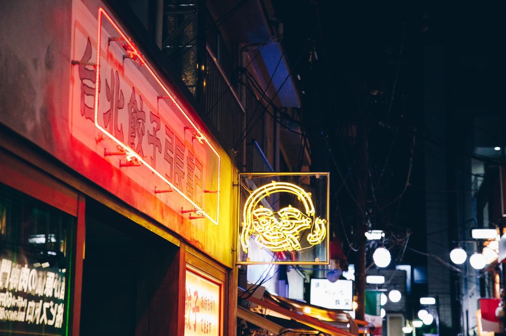 台北餃⼦専門店「張記」⻄荻窪店と経堂店にて新感覚やきそば「皿台北ランチ」が販売開始! gourmet210421_taipeigyozachoki-210421_3