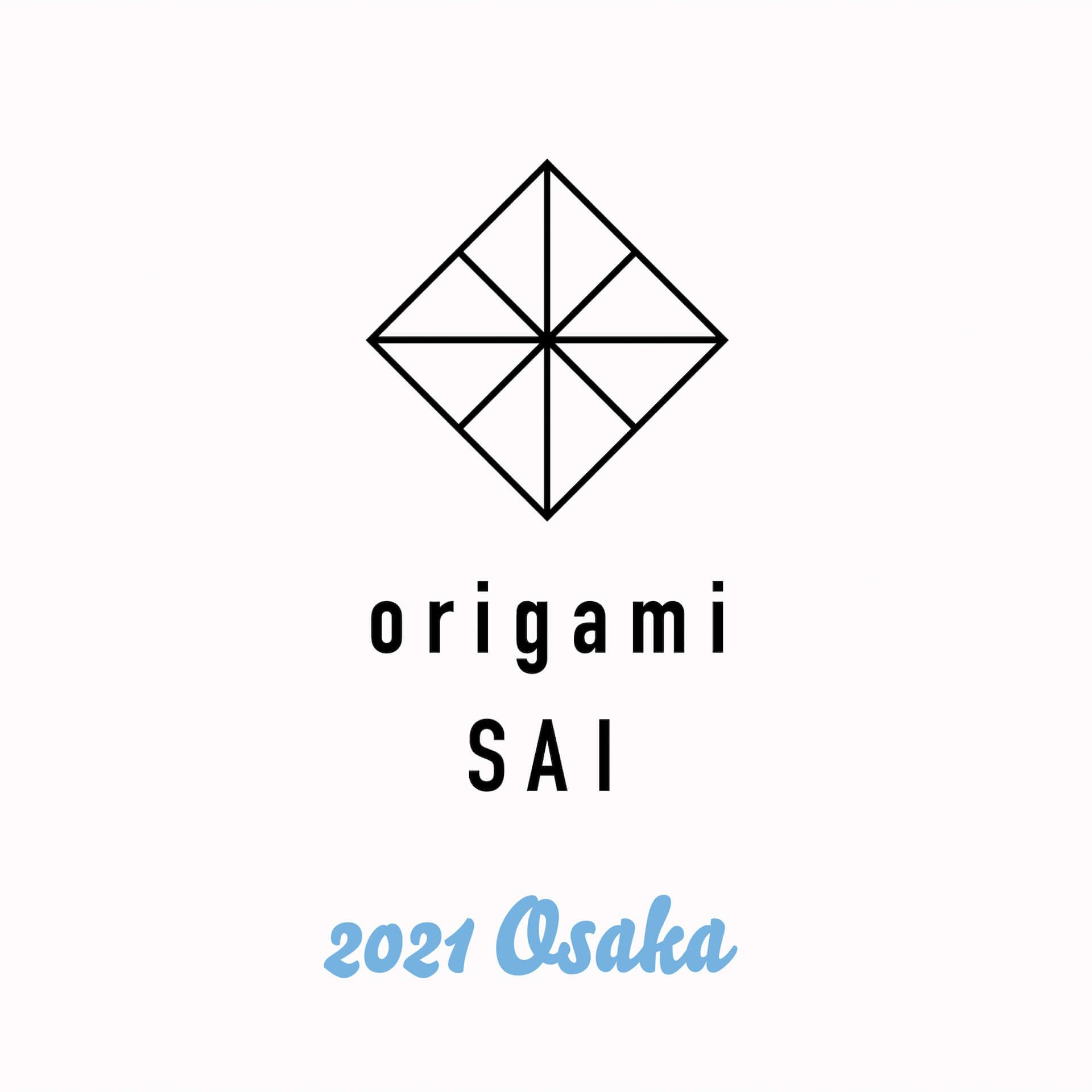 〈origami PRODUCTIONS〉アーティストが一堂に会するイベント<origami SAI 2021 Osaka>大阪で初開催決定! music210422_origamisai-2021-210422-210422_8