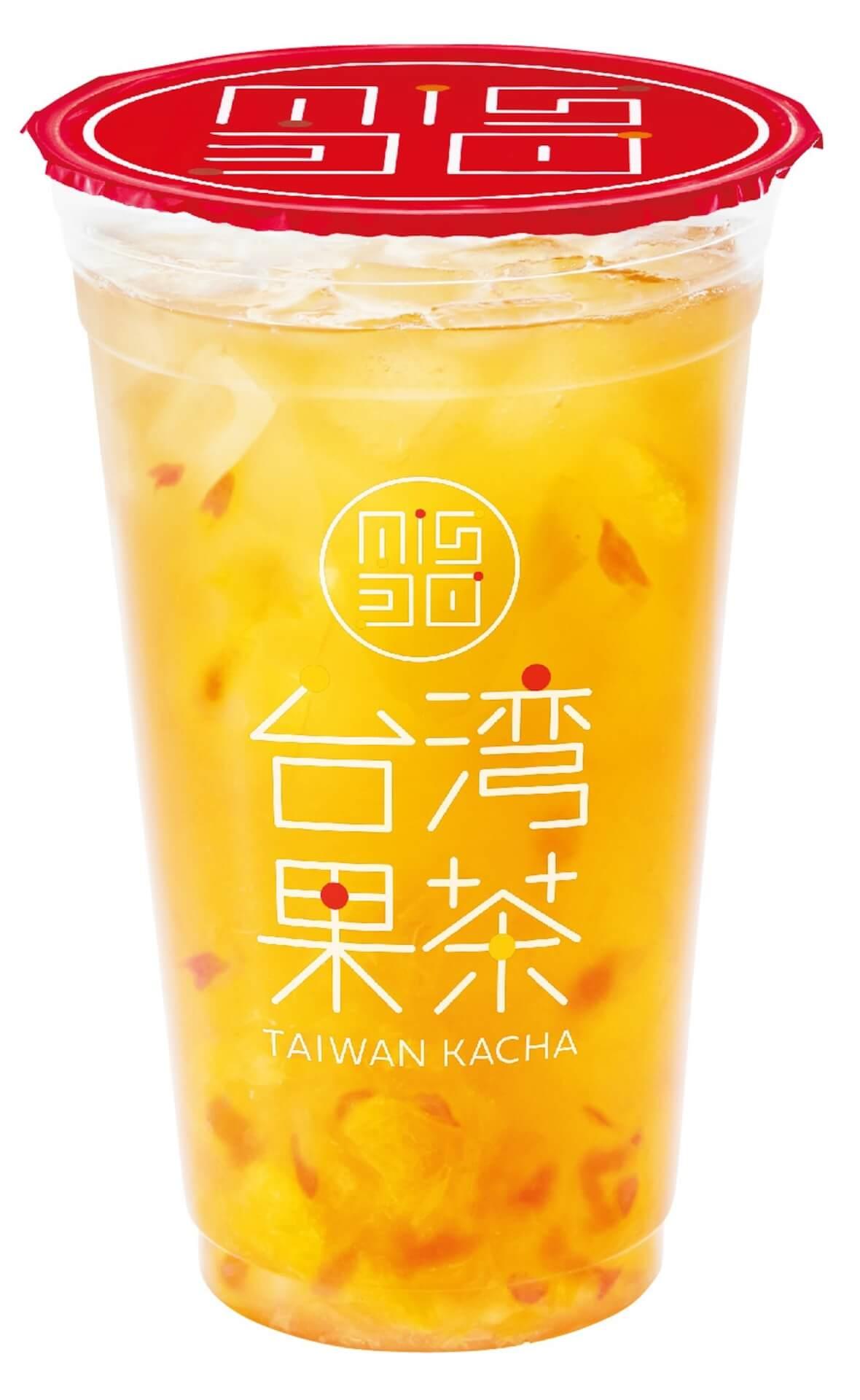 """ミスドから""""カチャカチャ""""振って飲むフルーツティ「台湾果茶」期間限定販売!ギフトチケット(ギフティ)1,000円分がもらえるキャンペーンも実施 gourmet210423_misterdonut-210423_2"""