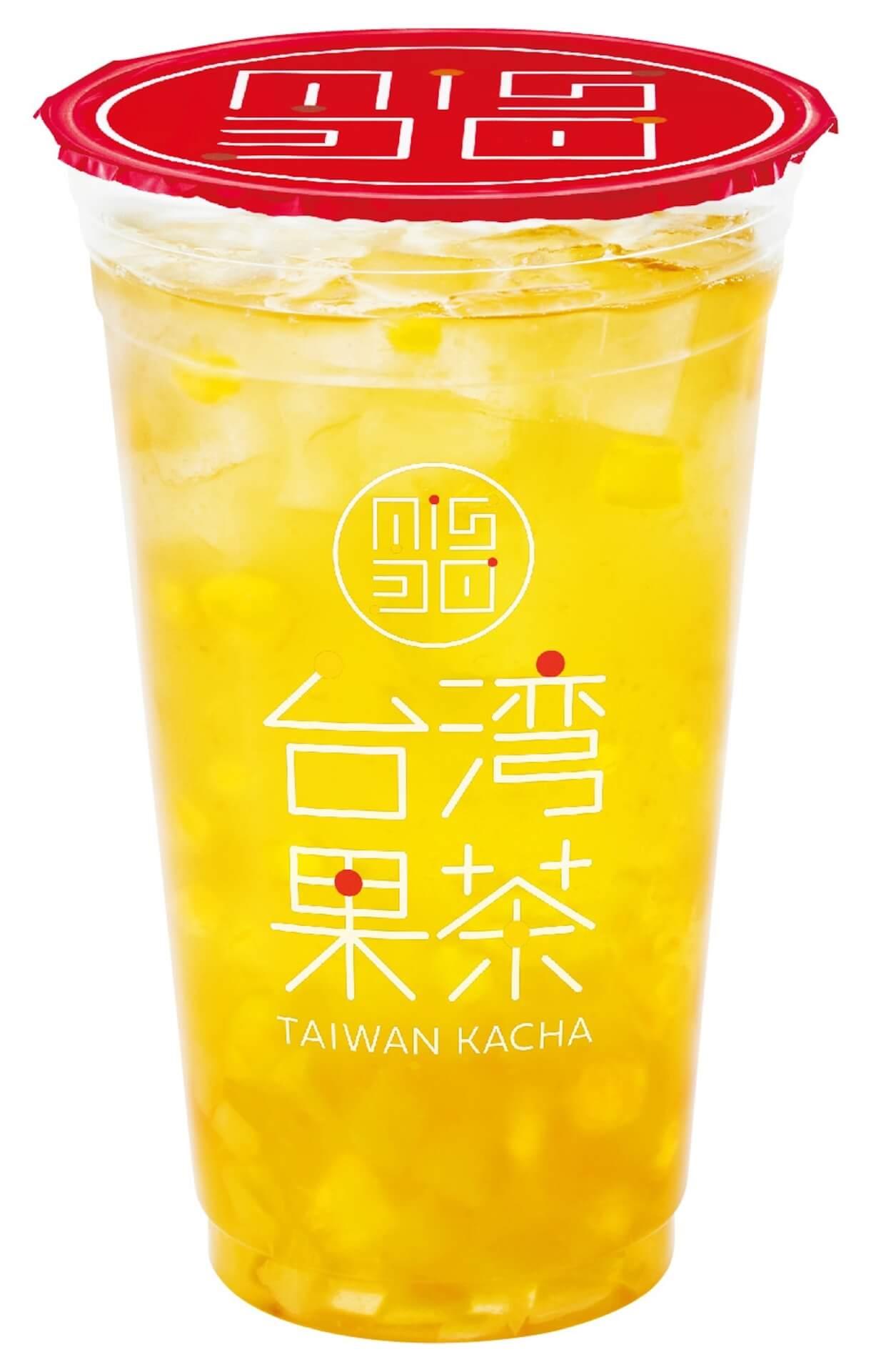 """ミスドから""""カチャカチャ""""振って飲むフルーツティ「台湾果茶」期間限定販売!ギフトチケット(ギフティ)1,000円分がもらえるキャンペーンも実施 gourmet210423_misterdonut-210423_3"""
