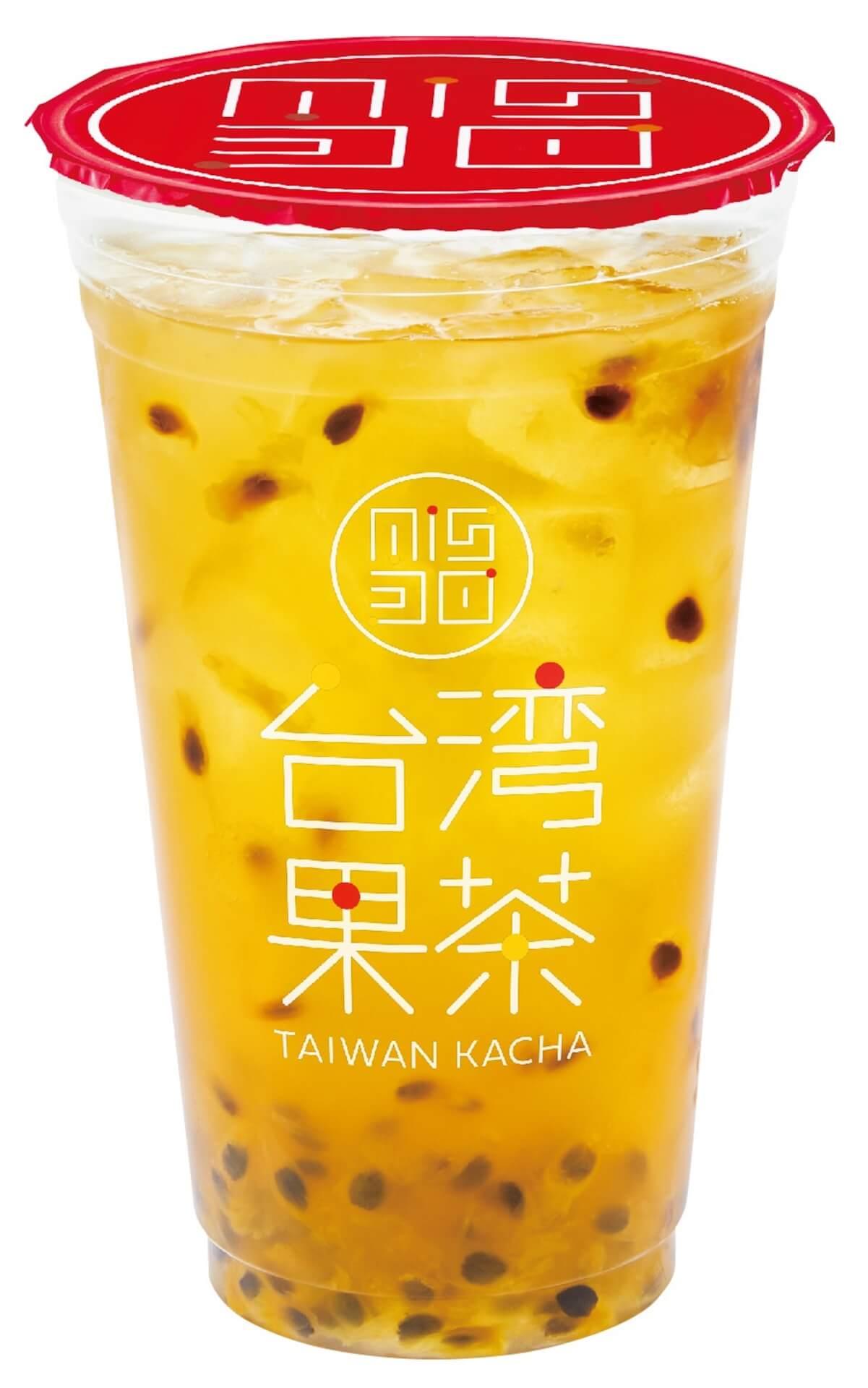 """ミスドから""""カチャカチャ""""振って飲むフルーツティ「台湾果茶」期間限定販売!ギフトチケット(ギフティ)1,000円分がもらえるキャンペーンも実施 gourmet210423_misterdonut-210423_4"""