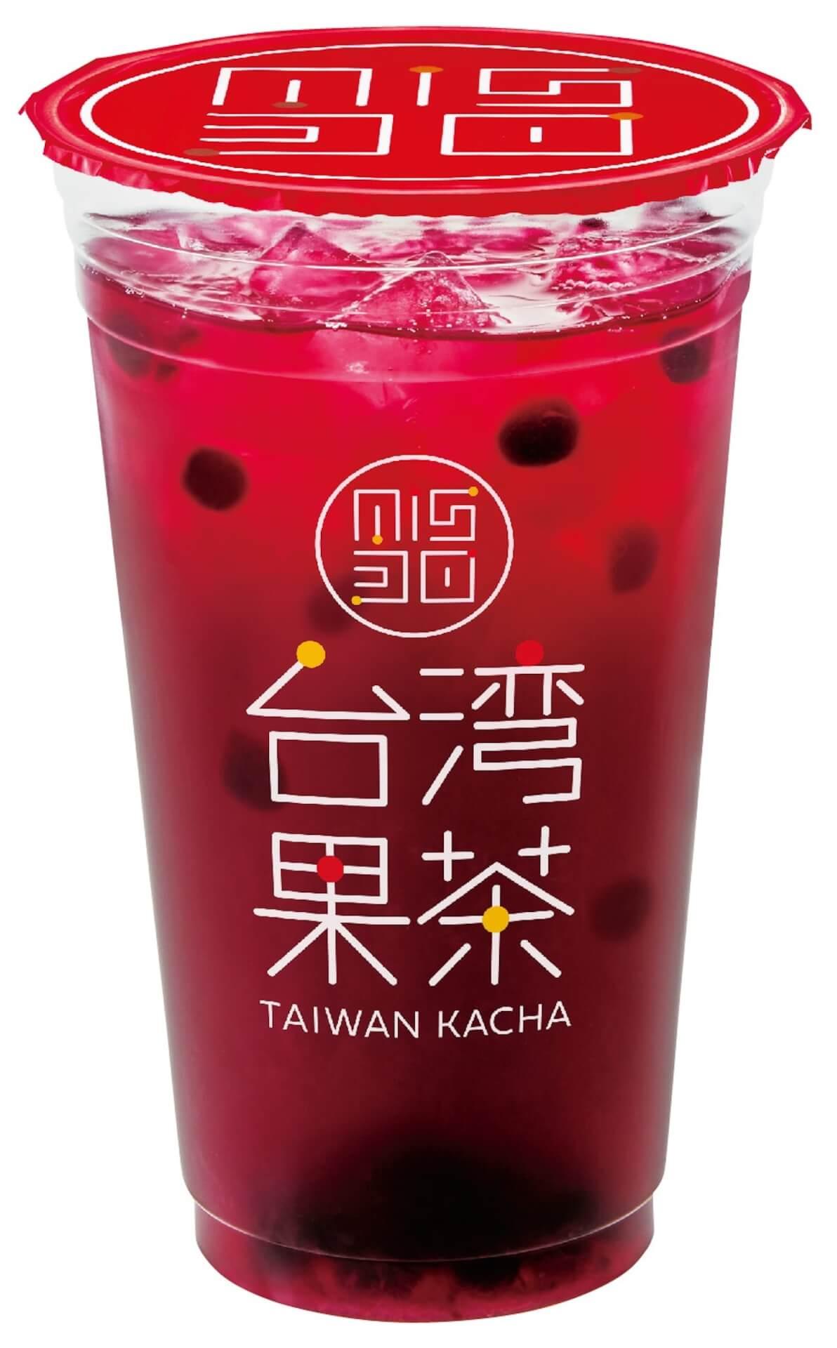 """ミスドから""""カチャカチャ""""振って飲むフルーツティ「台湾果茶」期間限定販売!ギフトチケット(ギフティ)1,000円分がもらえるキャンペーンも実施 gourmet210423_misterdonut-210423_5"""