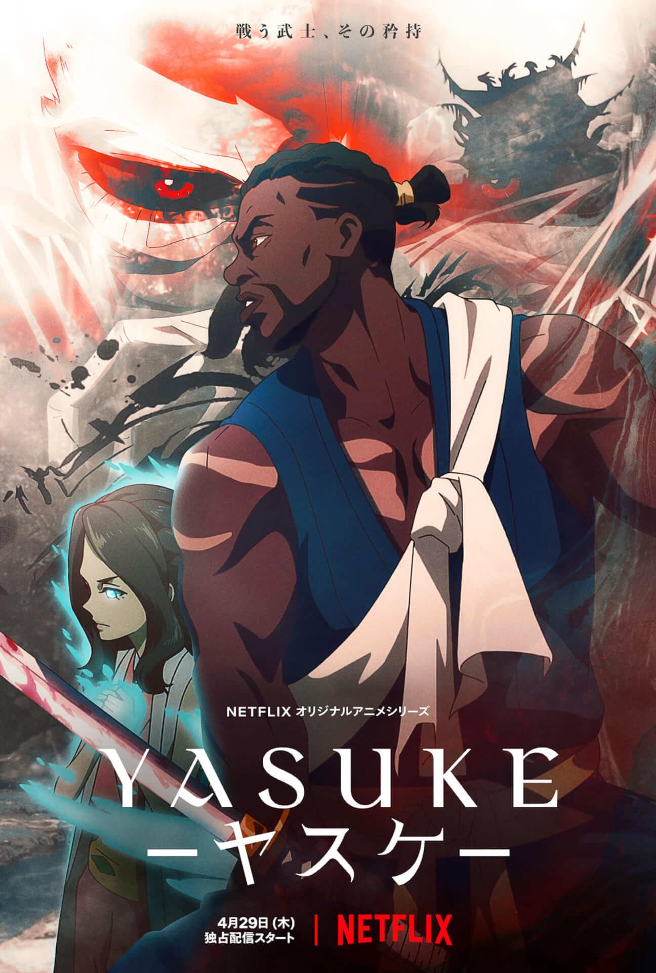 今週配信スタートのNetflix『Yasuke -ヤスケ-』の本予告映像とキーアートが解禁! art210426_yasuke-210426_1