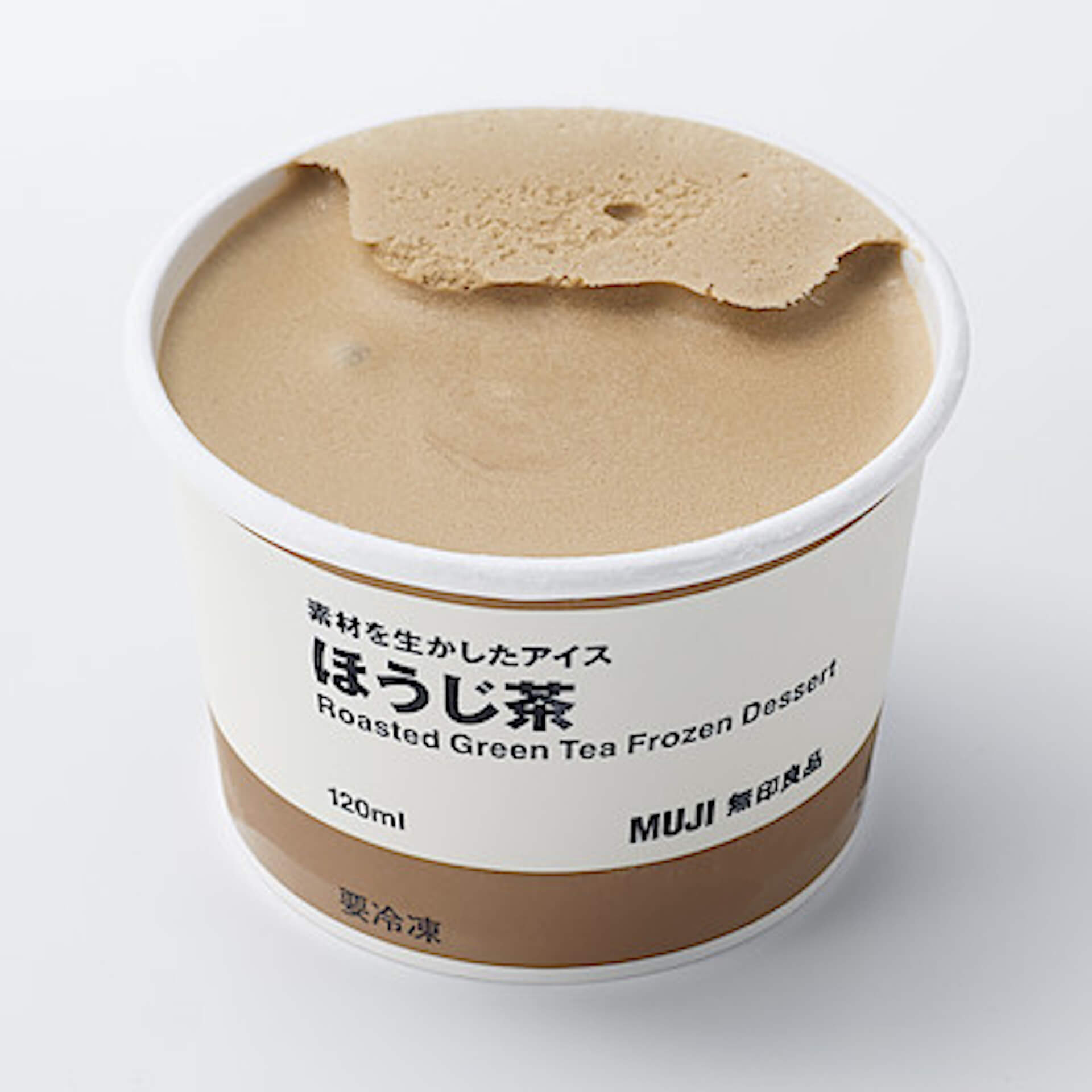 無印良品の新しい冷凍食品「素材を生かしたアイス・ソルベ」が新発売!ジャージー牛乳やいちごなど4つのフレーバー登場 gourmet210428_muji-210428_3