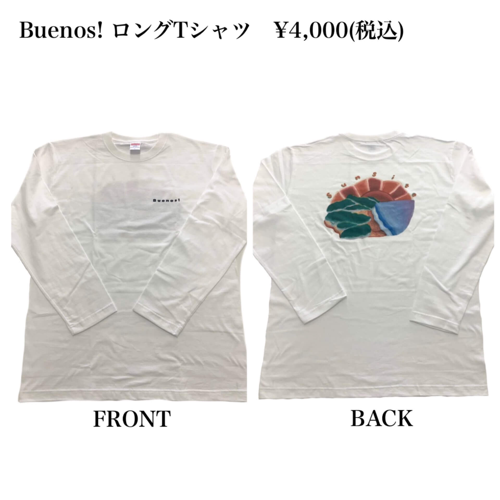 sunsiteの1stアルバム『Buenos!』発売記念!オリジナルTシャツがタワーレコードにて限定販売決定 music210506_sunsite-210506_4