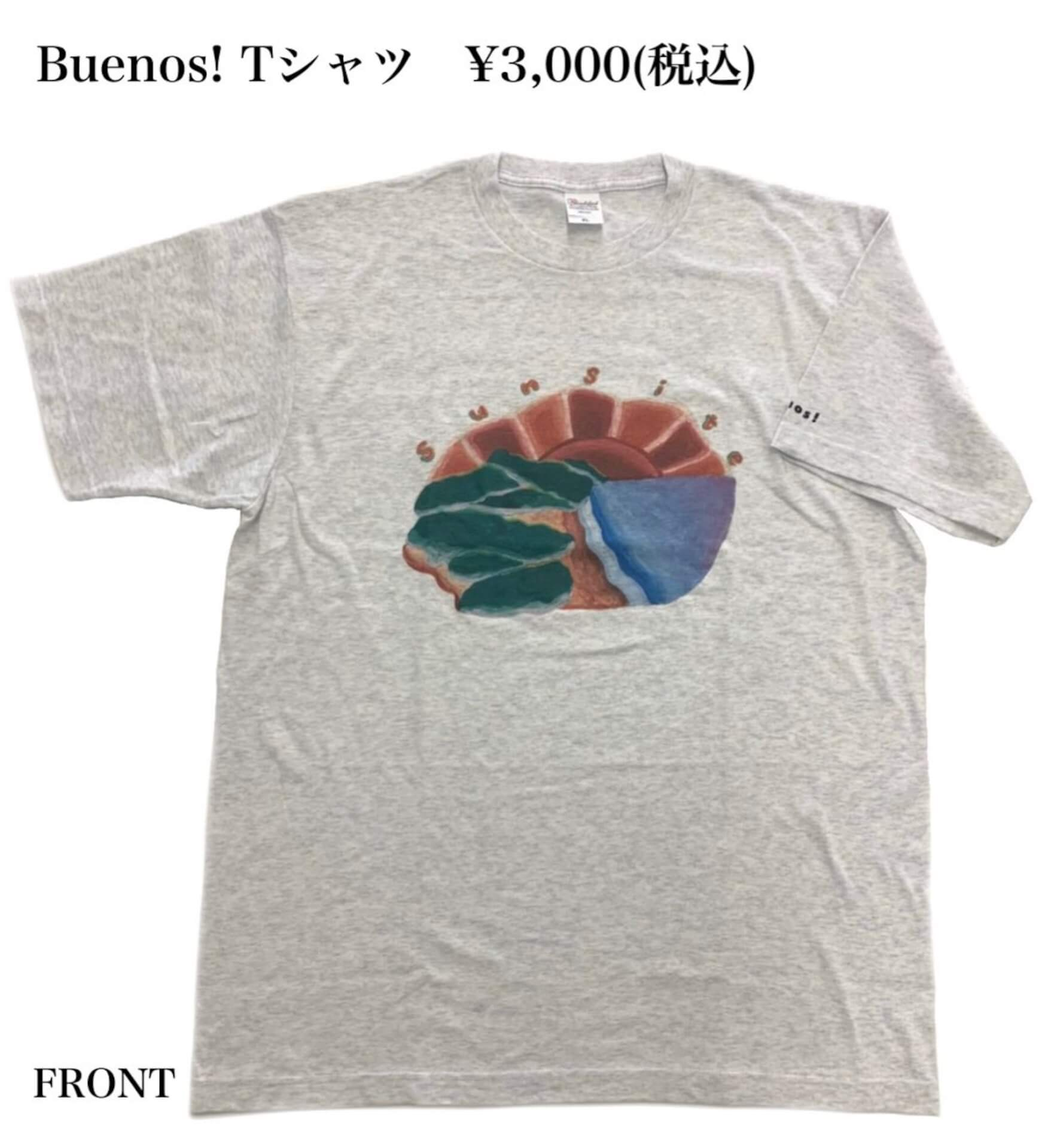 sunsiteの1stアルバム『Buenos!』発売記念!オリジナルTシャツがタワーレコードにて限定販売決定 music210506_sunsite-210506_5