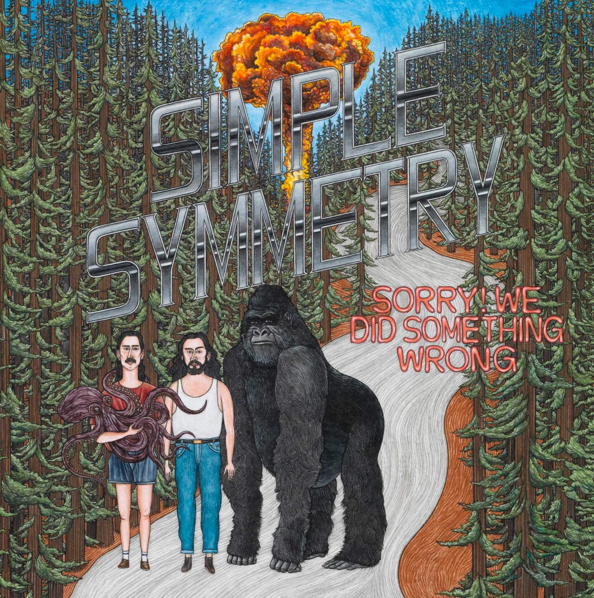 モスクワを拠点に活動するSimple Symmetryのデビューアルバム『SORRY! WE DID SOMETHING WRONG』がリリース決定! music210507_simple-symmetry-210507_1