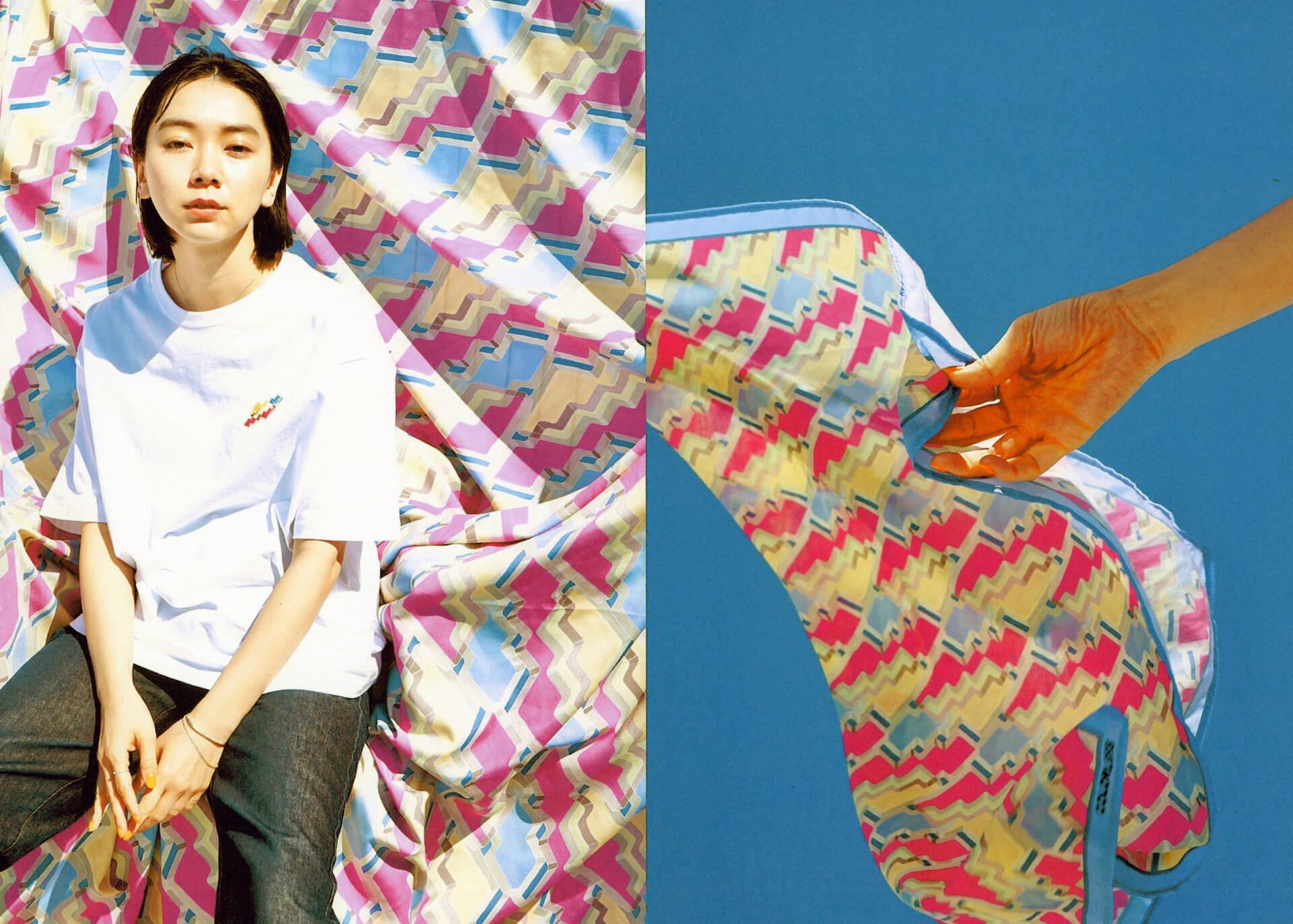 向井太一『COLORLESS』リリース記念!デザイナー・KEISUKE SHODAとのコラボグッズが発売開始! music210513_mukai-taichi-210513_2