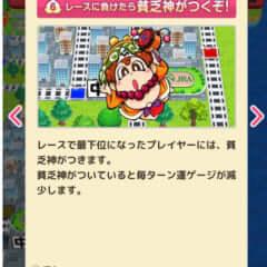 JRA × 桃太郎電鉄