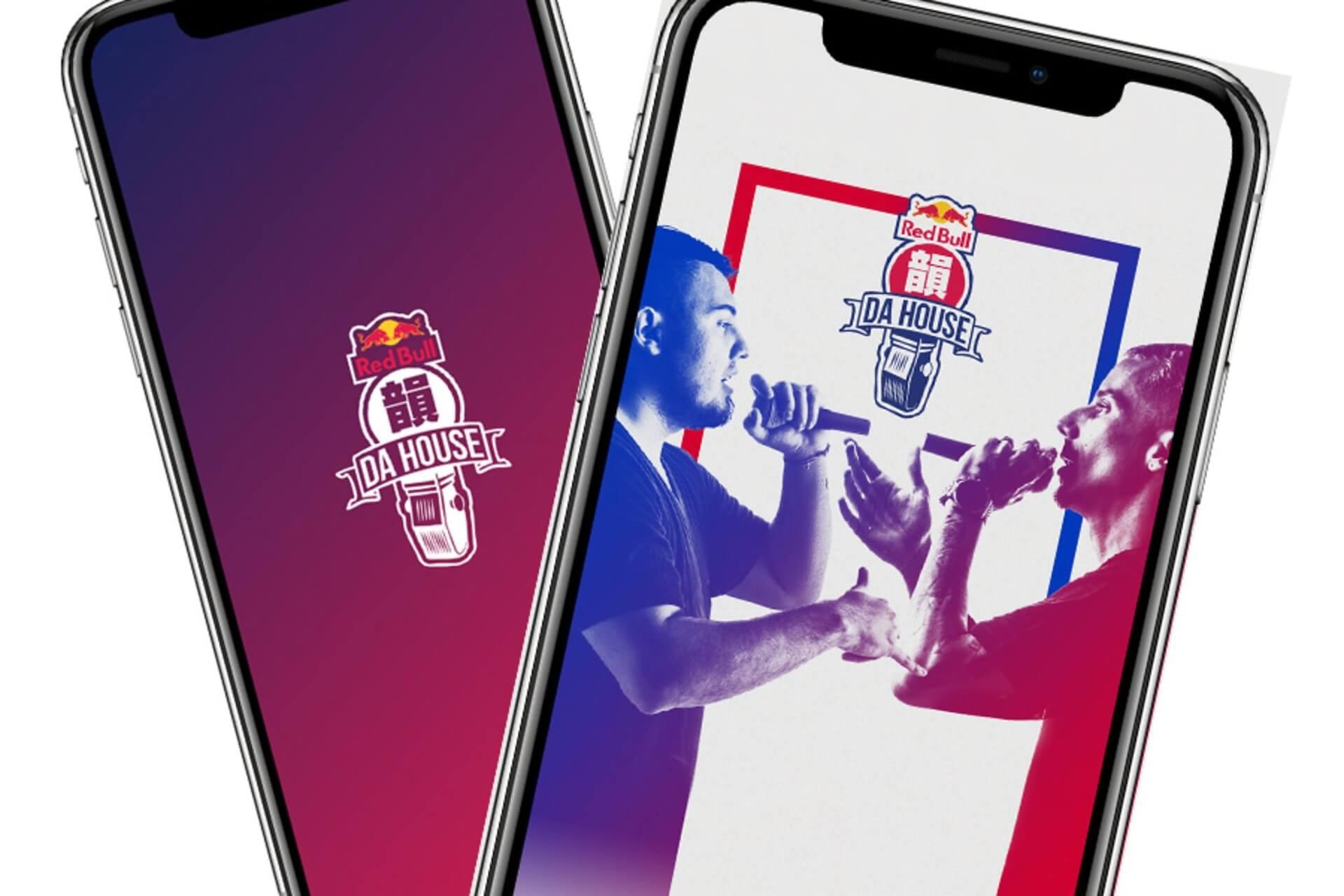レッドブル主催のフリースタイル・ラップバトルが日本上陸!ラップスキルを磨ける公式アプリ「Red Bull 韻 DA HOUSE」がローンチ music210518_redbull-210518_5