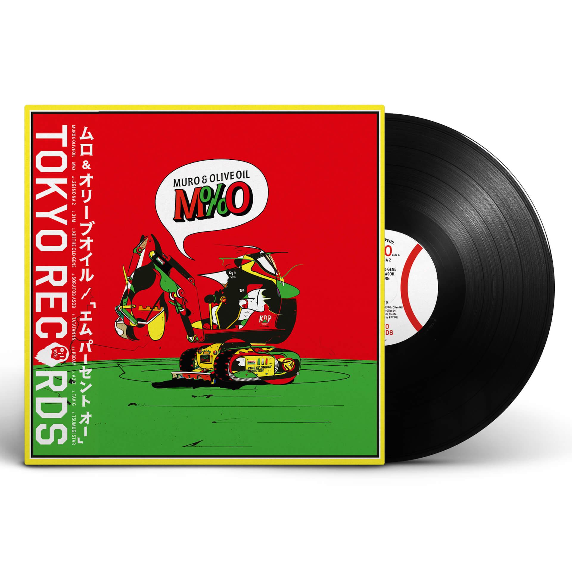 MURO&OLIVE OILによるコラボアルバムが限定LP『M%O』として〈Manhattan Records〉よりリリース! music210521_muro-olive-oil-210521_2