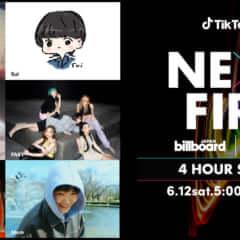 NEXT FIRE 4 HOUR SPECIAL