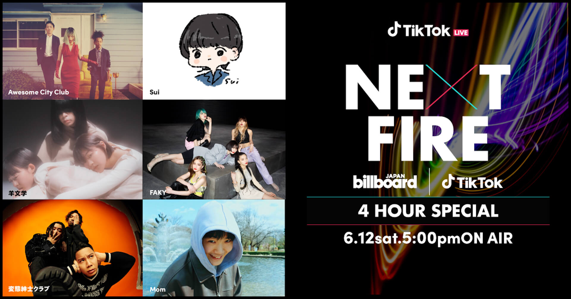 Awesome City Club、sui、羊文学、FAKY、変態紳士クラブ、MomがBillboard JAPANとTikTokによる番組『NEXT FIRE 4 HOUR SPECIAL』に出演決定! music210524_next-fire-4-hour-special-210524_11