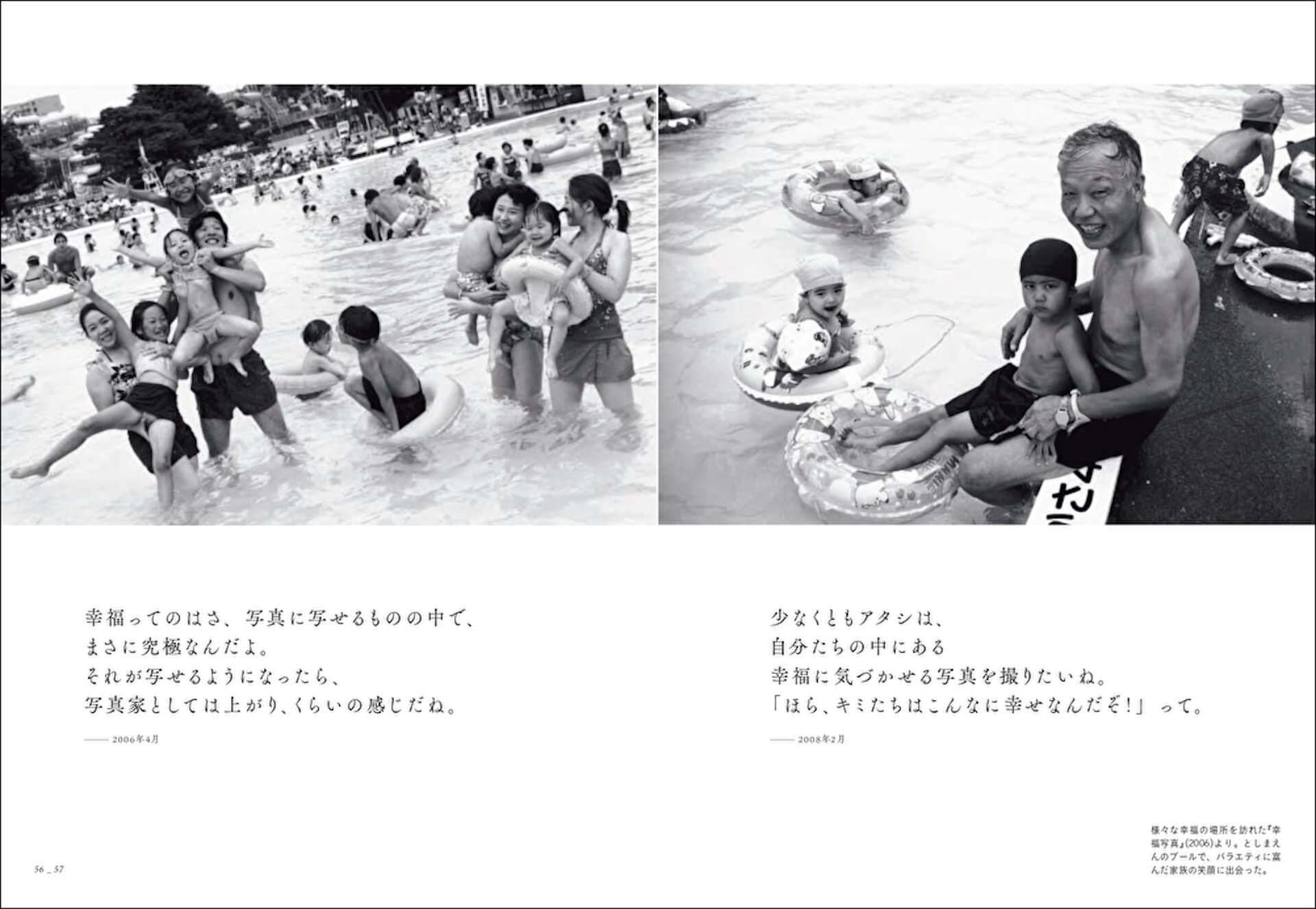"""""""アラーキー""""こと写真家・荒木経惟の20年間の名言と生涯の名作を集めた保存版「写真言集」が81歳の誕生日に発売! art210525_nobuyoshi-araki-210525_3"""