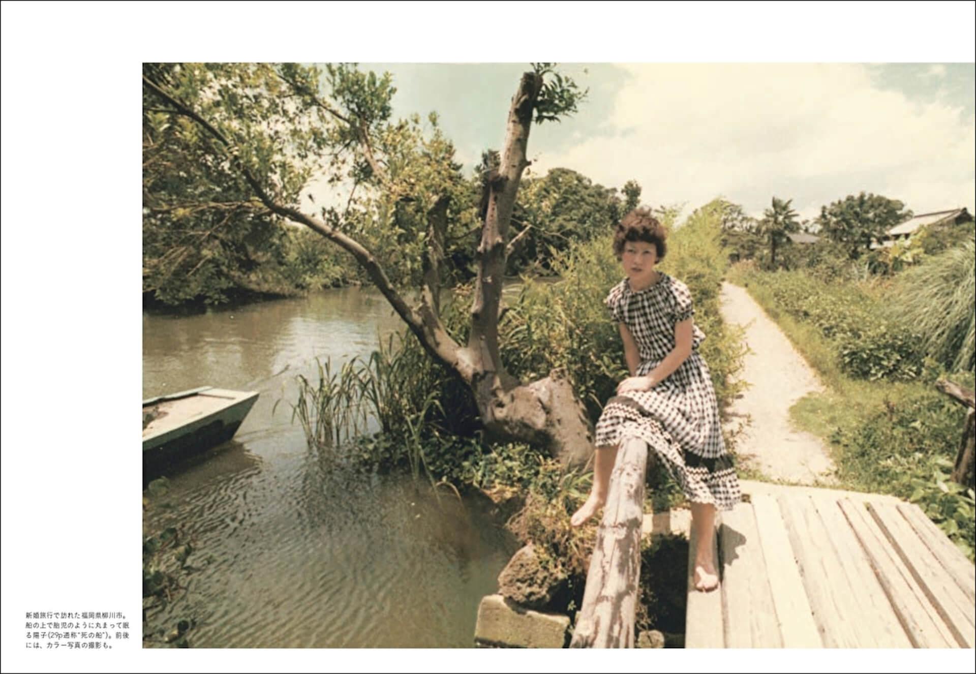 """""""アラーキー""""こと写真家・荒木経惟の20年間の名言と生涯の名作を集めた保存版「写真言集」が81歳の誕生日に発売! art210525_nobuyoshi-araki-210525_7"""