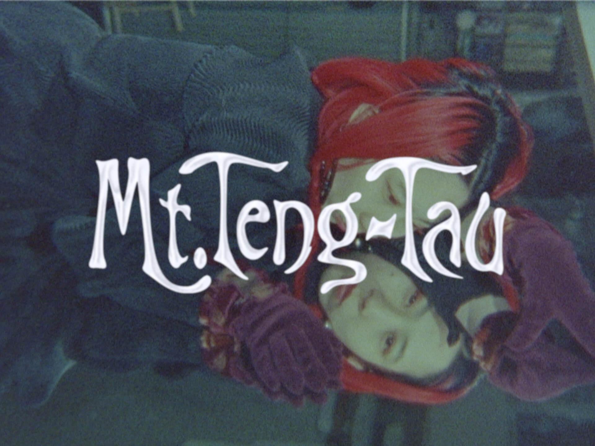 "Utena Kobayashiのアルバム『6 roads』より""Mt.Teng-Tau""の実写MVが本日公開!代官山蔦屋でのエキシビジョンも開催 music210601_utenakobayashi-210601_4"