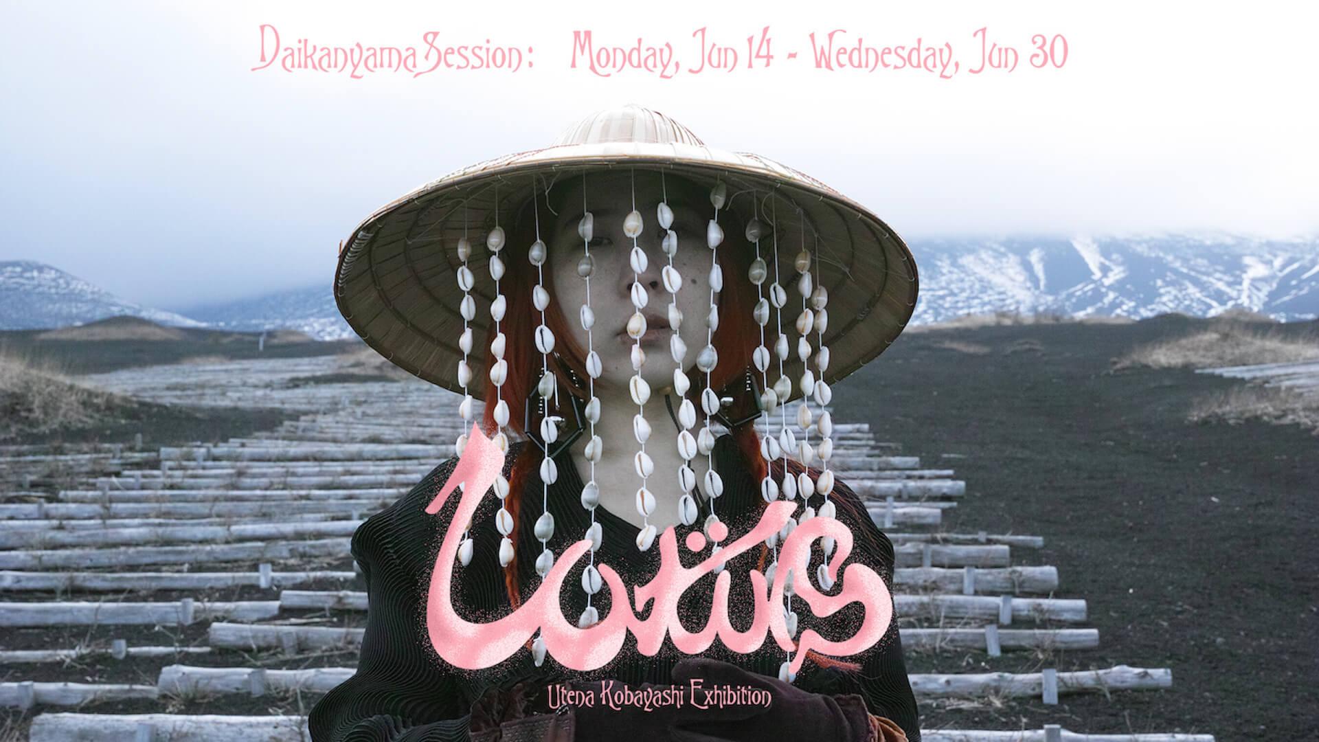 "Utena Kobayashiのアルバム『6 roads』より""Mt.Teng-Tau""の実写MVが本日公開!代官山蔦屋でのエキシビジョンも開催 music210601_utenakobayashi-210601_3"