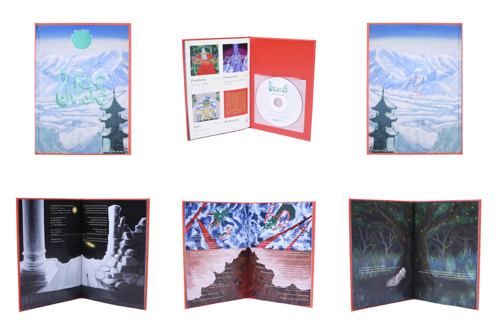 "Utena Kobayashiのアルバム『6 roads』より""Mt.Teng-Tau""の実写MVが本日公開!代官山蔦屋でのエキシビジョンも開催 music210601_utenakobayashi-210601_1"